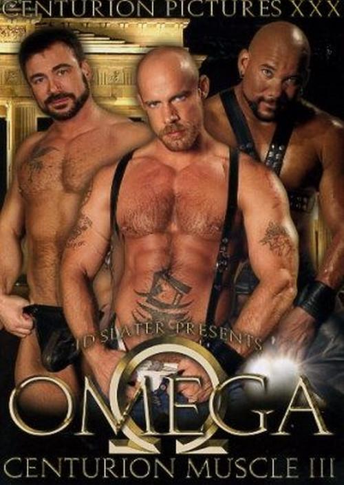 Centurion Muscle Vol. 3 - Omega