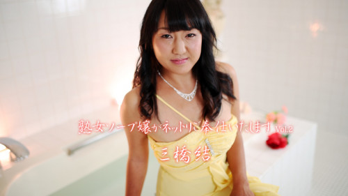 MILF's Sexual Service at the Soapland Vol.2 Uncensored asian
