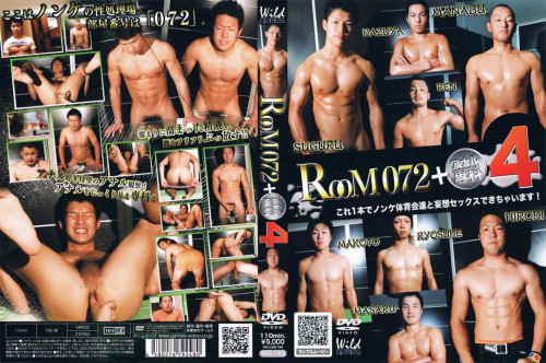 Room 072 + Anal Specialty vol.4 Asian Gays