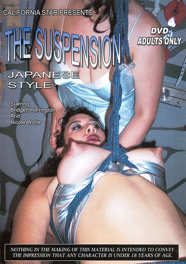 The Suspension (2004)