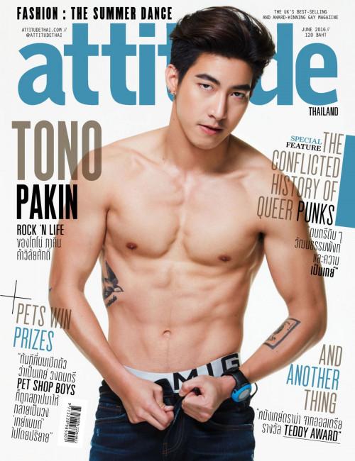 Attitude June 2016 Gay Pics