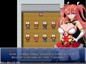Arle the Sorceress Hentai games