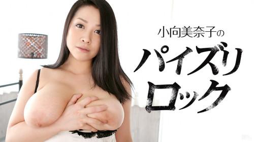 Minako Komukai - Madonna, Big Tits Madonna