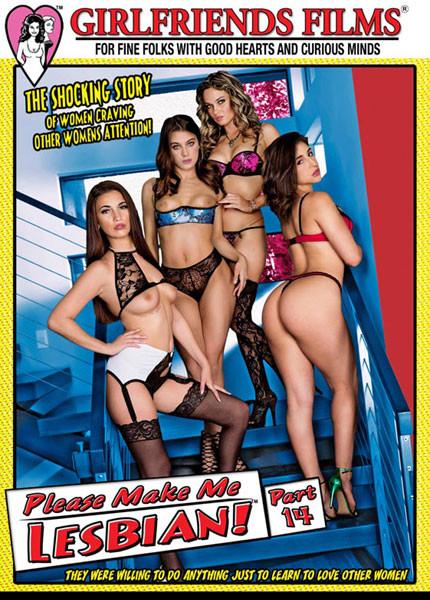 Please Make Me Lesbian vol 14