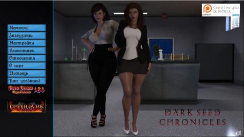 Dark Seed Chronicles
