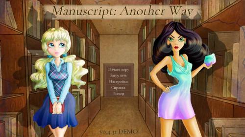Manuscript: Another Way