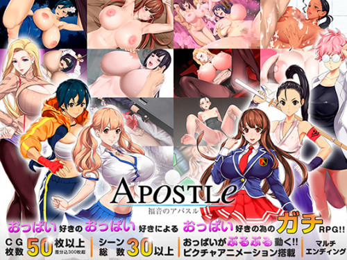 Apostle Hentai Games