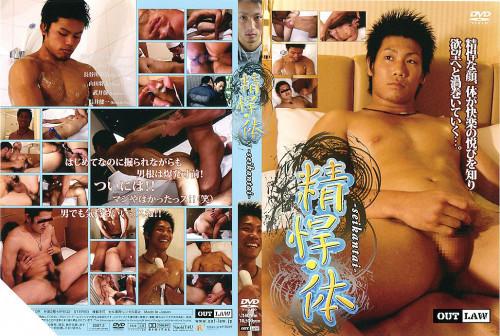 Virile Bodies Asian Gays
