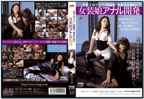 FT-146 Development Of Cross-dressing girl Anal Queen Ants Censored asian