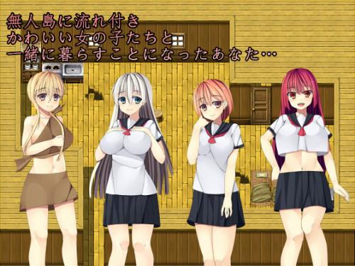 Harem Jintou Hentai games