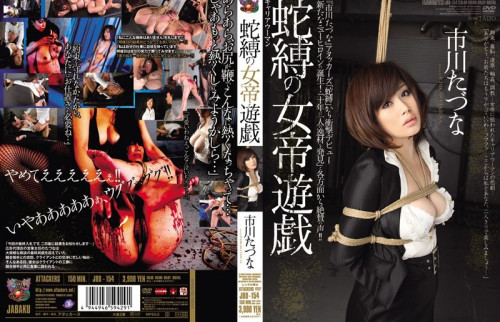 Empress of the snake game Ichikawa reins tied career woman