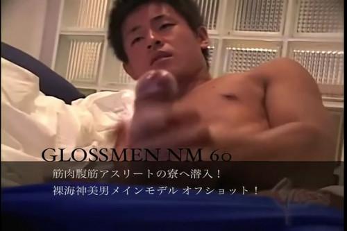 Glossmen NM 60 - Hardcore, HD, Asian