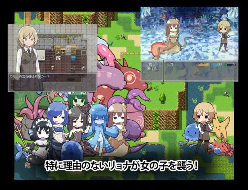 Ryona no Shima Hentai Games