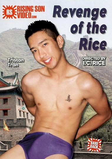 Bareback Revenge Of The Rice - Tristan Tran, Shisune Nagasaki, Andre Phillipe