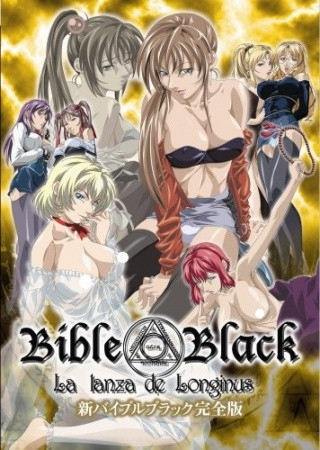Bible Black New Testament - Restored