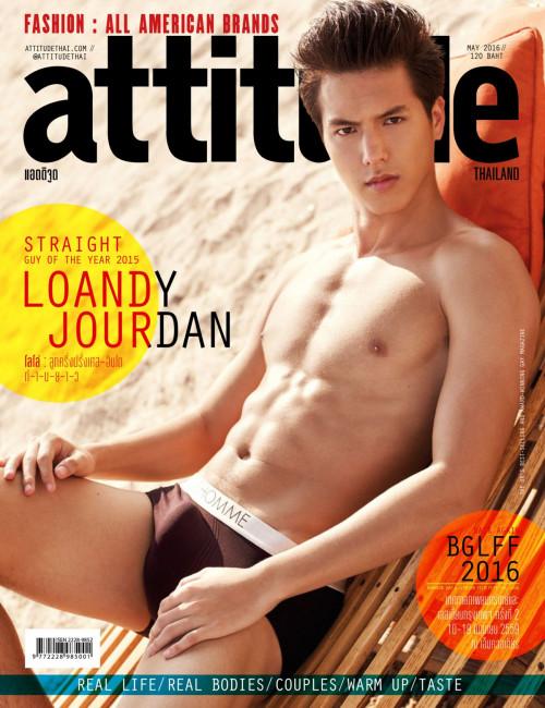 Attitude May 2016 Gay Pics
