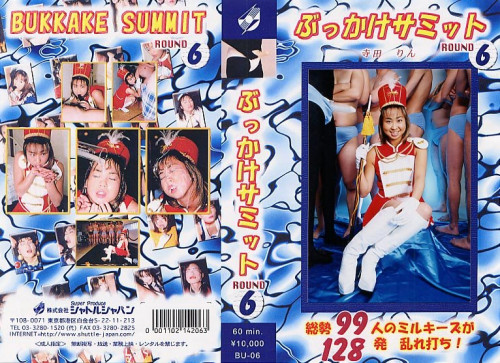 Rin Terada - Bukkake Summit Vol.6