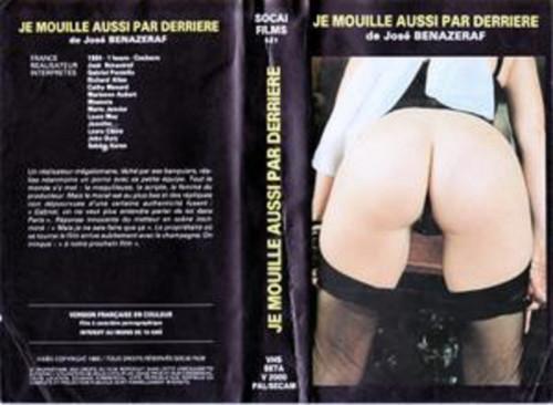 Je Mouille Aussi Par Derriere (1983) Retro
