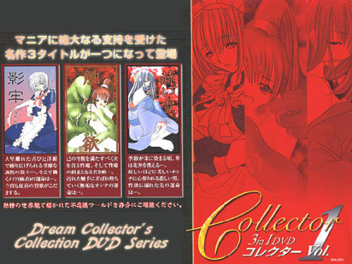 Collector (2001) Anime and Hentai