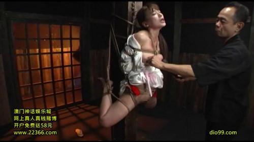 Kasumi Kaho Asians BDSM