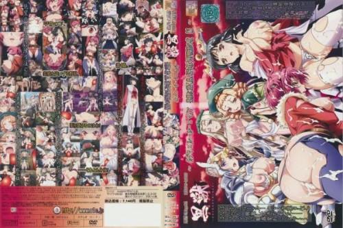 Kuroinu: Kedakaki Seijo wa Hakudaku ni Somaru Vol.03 Anime and Hentai