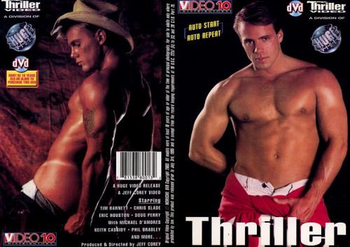 Big Dick Thriller - Tim Barnett, Chris Slade, Vince Rockland (1994)