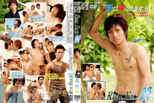 Real Face - Shun Asian Gays