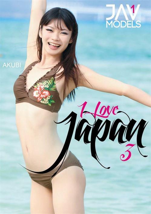 I Love Japan Vol. 3 Uncensored Asian