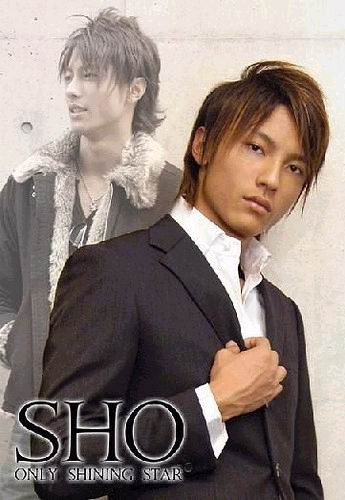 Only Shining Star Sho Asian Gays