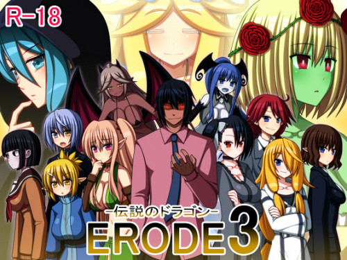 Erode3 -The Legendary Dragon - Rpg Game