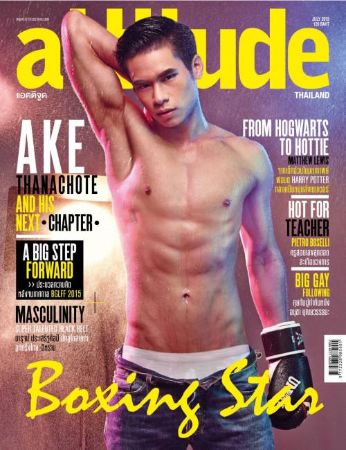 Attitude July 2015 Gay Pics