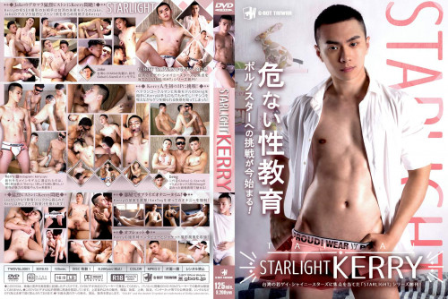 G-Bot Starlight Kerry (BOT408)