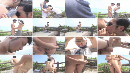 Erotic Ninja 3 Surf Slut 03