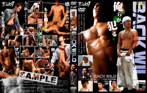 Back Wild vol.01 Asian Gays
