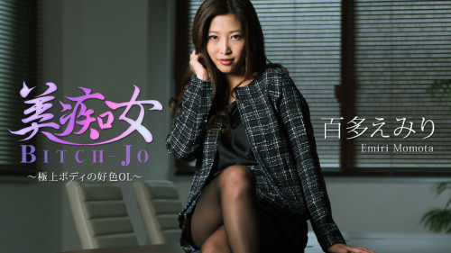 Bitch-Jo - Glamorous Body Of Nasty Office Lady - FullHD 1080p