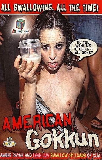 American Gokkun #01
