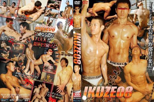Ikuze vol.08 Asian Gays