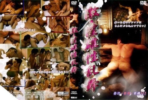 Ultra - Lewd Male Dance Asian Gays