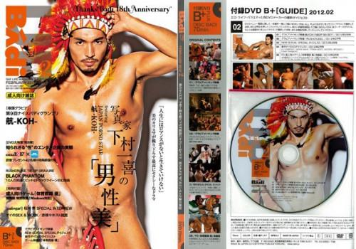 Disc BAdi Asian Gays