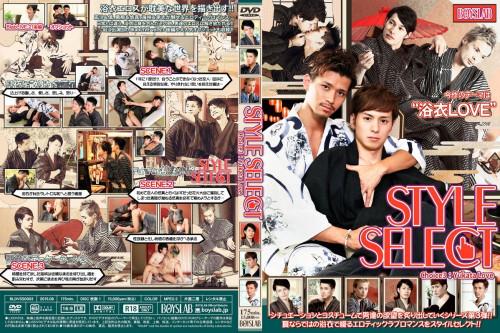 Style Select Choice vol.3 Yukata Love Gay Asian