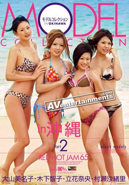 Red Hot Jam Vol. 65: Model Collection in Okinawa Vol. 2