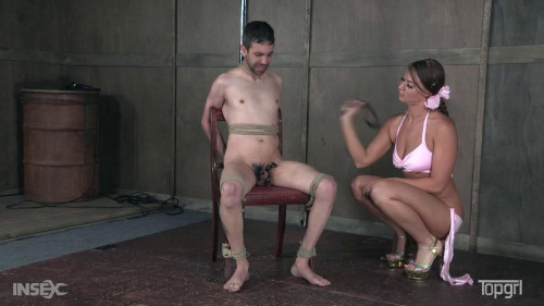 London River - Lap Dance Femdom and Strapon