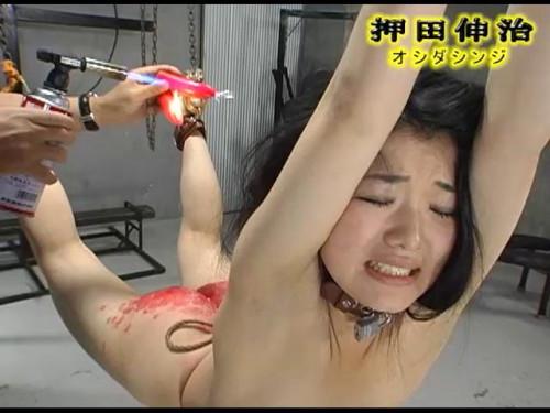 Bondage and airsoft Asians BDSM