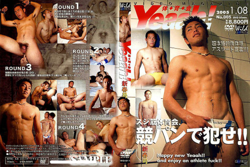 Athletes Magazine Yeaah! vol.05 Gay Asian