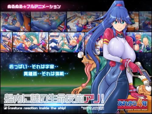 SennainiAri Ver1.00 Hentai games