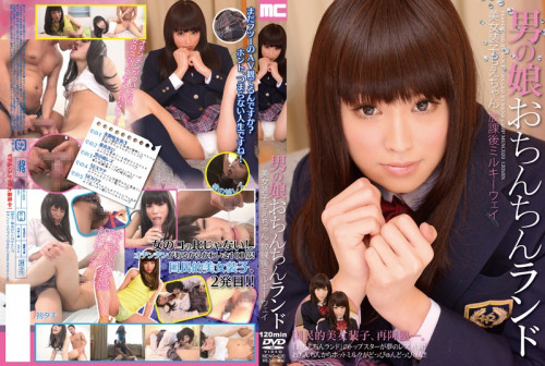 Moe Milky Way After School Of A Man Penis Shemale And Land