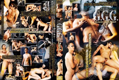 Triple G Round vol.2 Censored Asian