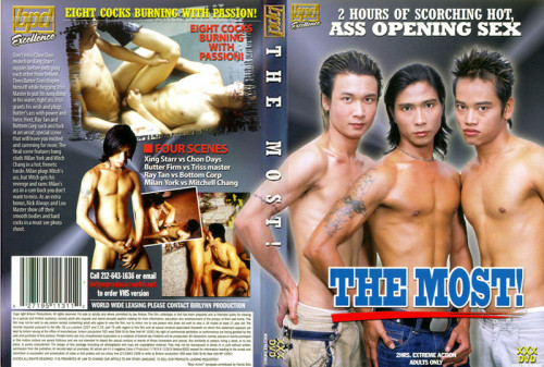 The Most! Asian Gays