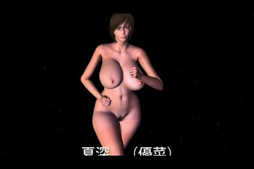 Teacher abductee High Quality 3D 2013