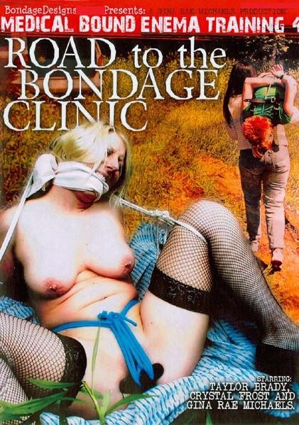 BondageDesigns - Medical Bound Enema Training 4